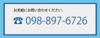 098-897-6726